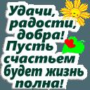 https://dp.mycdn.me/getImage?photoId=812046375336&type=4